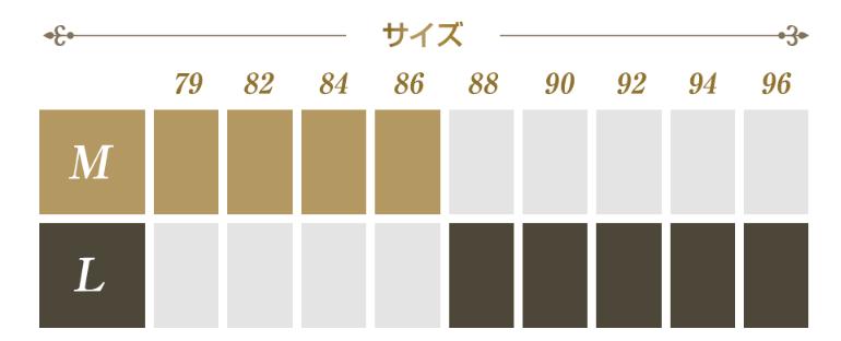 エクスグラマーのサイズ表