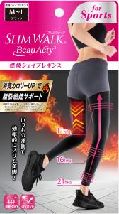 Beau-Acty 燃焼シェイプレギンス
