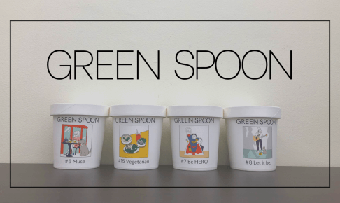 GREENSPOON